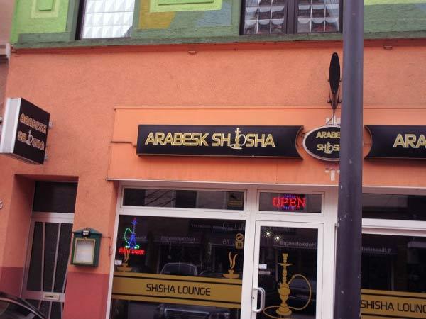 Shisha-Lounge Arabesk, Dortmund